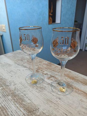 Бокалы для вина юбилейные 50 лет Богемия