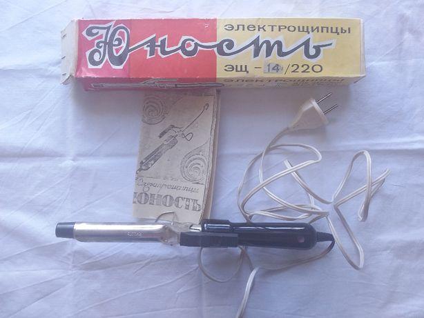 Электрощипцы для завивки волос Юность СССР