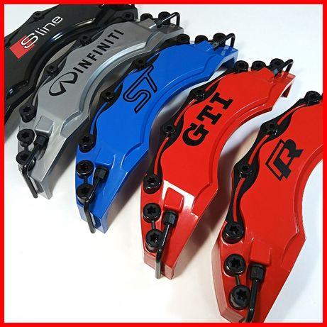 Накладки на суппорта Brembo, AMG, Brabus, BMW M, R-Line, RS, GTI и др.