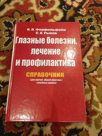 Книга на вибір