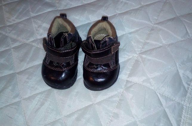 Buty butki dla chłopca 11 cm długość podeszwy