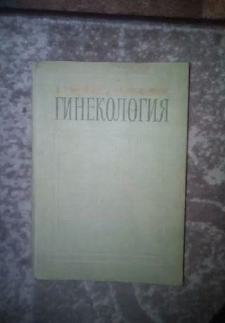 Михайленко, Бублик-Дорняк. Гинекология (пособие по програмир. обуч.)