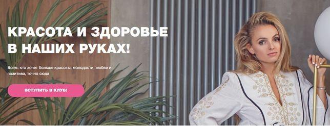 15 марафонов Melannett Базовый Продвинутый Аннет Мельникова Меланет