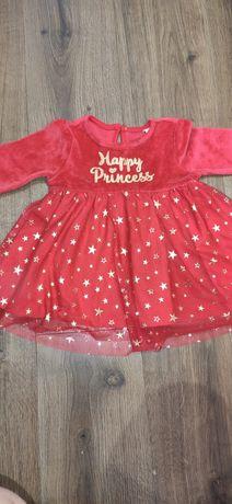 Платье нарядное 3-6 месяцев 62-68 см