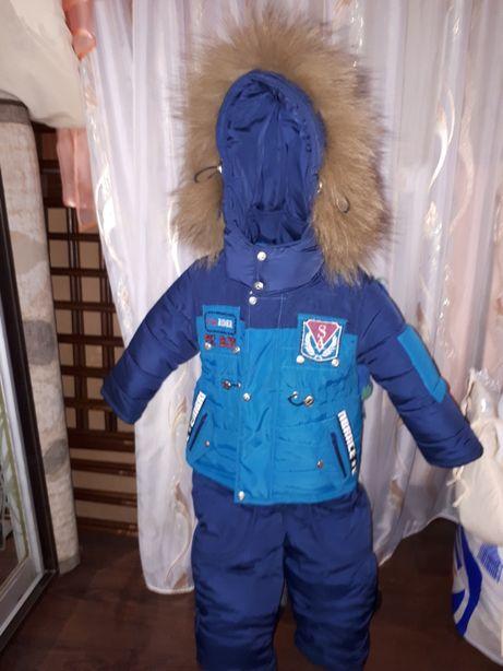 Куртка зимняя комбинезон детский на мальчика