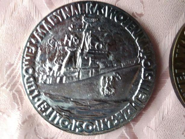 Medale M.W.Polska Starocie+Gratis Stare RóżneMonetyBanknotyOdznaczenia