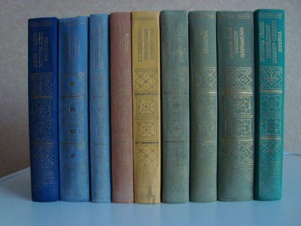 Библиотека классики.