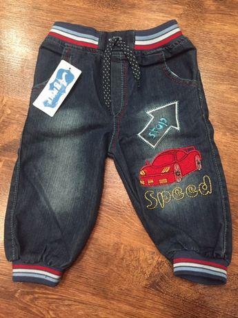 Джинси, джинсы на мальчика