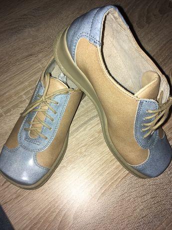 Buty chłopięce rozm 32