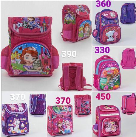 Рюкзаки каркасные школьные для девочек и мальчиков