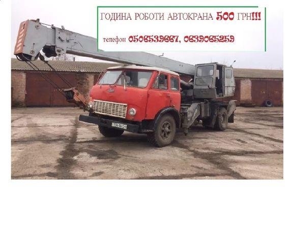 Автокран до 10 тон