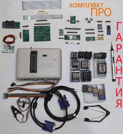 Программатор RT809H eMMC NAND NOR SPI ICSP BGA комплект 45 адаптеров