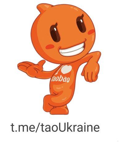 Надежный посредник Taobao, выкуп товаров с площадок Таобао, Wechat, Tm
