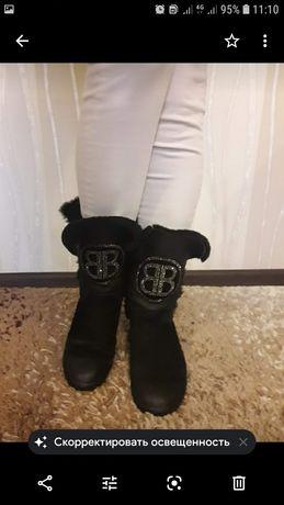 Ботинки зима натуральные
