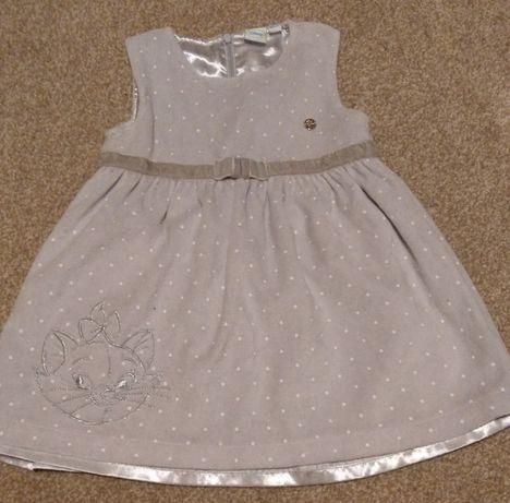 Sukienka Disney 80cm