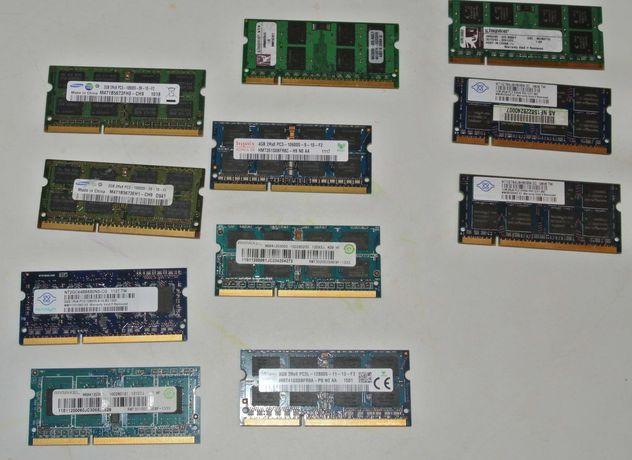 Pamięć ram ddr3 ddr2 4GB 2GB 1GB 1600MHz 1333Mhz Laptop laptopowe