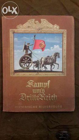 Kampf ums Dritte Reich 1933 исторический альбом