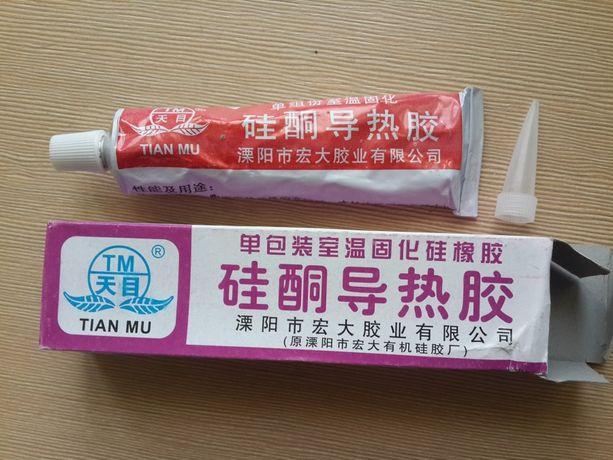 Теплопроводящий Клей Tian Mu КТП 1,5 60г термопаста теплопаста