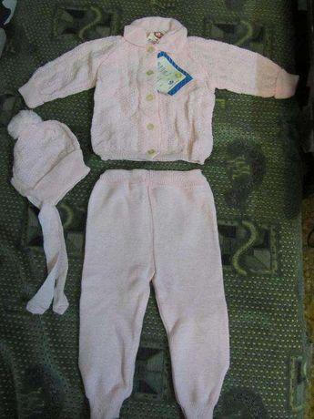 Детский вязаный костюм для новорожденных.новый.- Чехия.