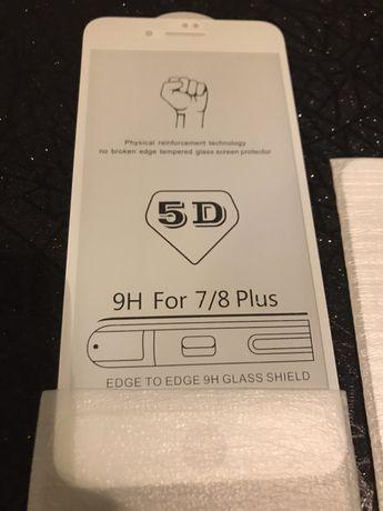 Sprzedam szkło hartowane 5D do i phone 7/8 Plus