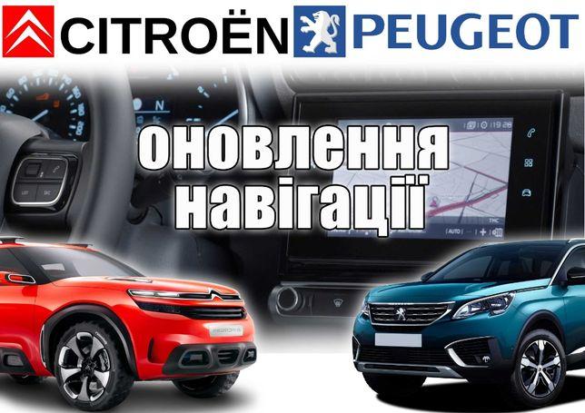 Peugeot Citroen навігатори.Русифікація, оновлення карт навігації.