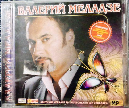 Аудио Мр3 диск песни.