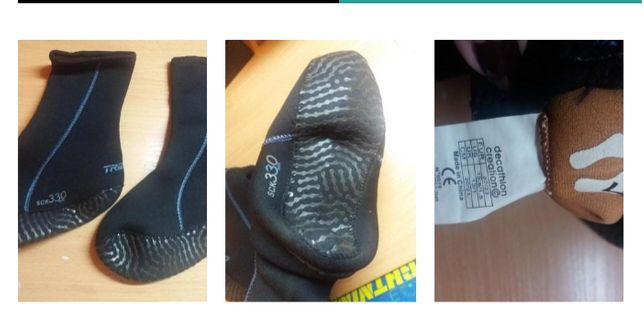 Гидро носки