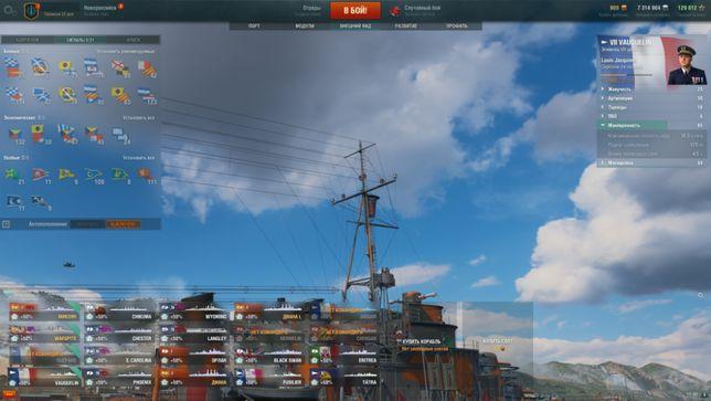 Аккаунт world of warships 25 кораблей, 5 премов, один прем 10го ур