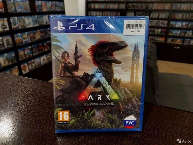 ARK: Survival Evolved АРК