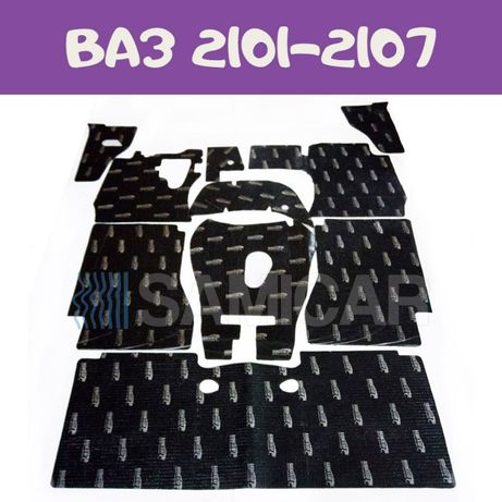 Комплект шумоизоляции на ВАЗ 2101, 2102, 2103, 2104, 2105, 2106 и 2107