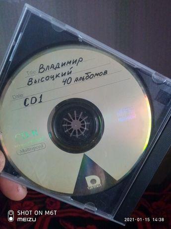 диски с записями Высоцкого
