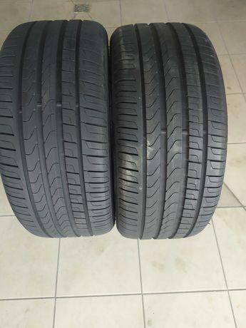 Opony letnie Pirelli Cinturato P7 245/40/18  6,6 mm, 7,1 mm