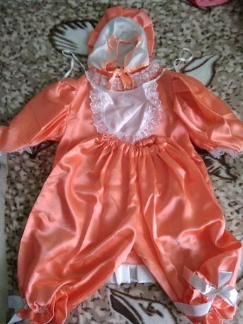 Костюм малюка, соняшника, помаранчевого кольору