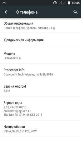 Lenovo s90-a 2\32gb