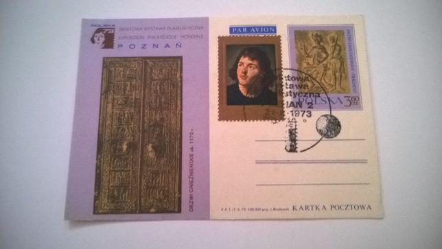 Kartka pocztowa okolicznościowa 1973 wystawa filatelistyczna stempel
