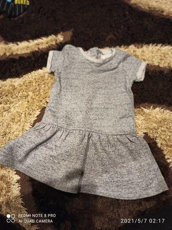 Dresowa sukieneczka 92