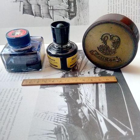 PELIKAN, lote vintage com 3 peças
