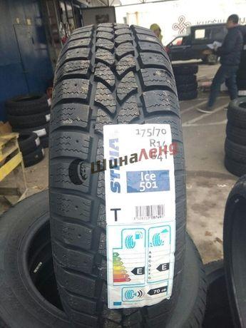 Зимние шины 175/70 R14 Strial Ice 501 - РАССРОЧКА 0%, НП -30%