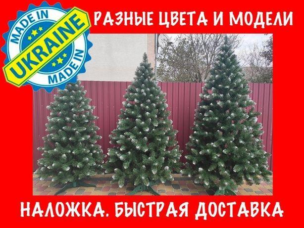 Елка на Новый год - сейчас дешевле! пр-во Украина. Размеры от 1м до 3м