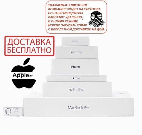 iPad 2/3/4 iPad Air1/Air2 iPadMini 1/2/3/4  9,7/10,5/12,7