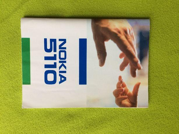 instrukcja Nokia 5110