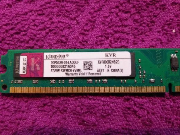 Оперативна пам'ять Kingston DDR2  KVR800D2N6/2G