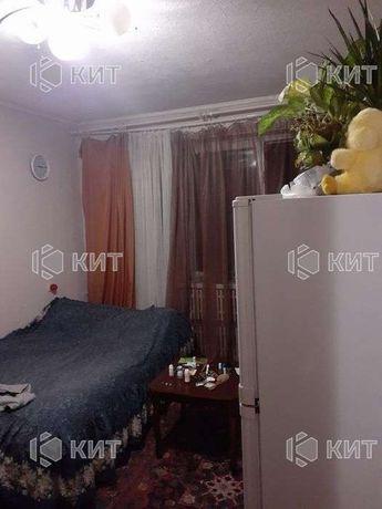 Реальная 1комн. гостинка, р-н Салтовка, ул. Гарибальди. 102746