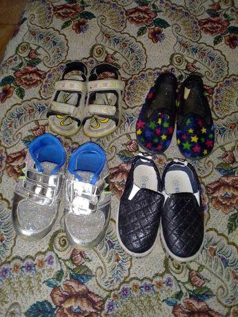 Обувь мальчику
