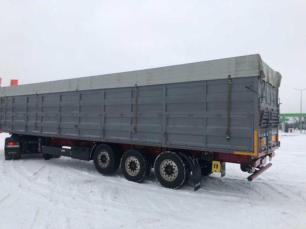 Продам Полуприцеп-зерновоз 70м.куб.