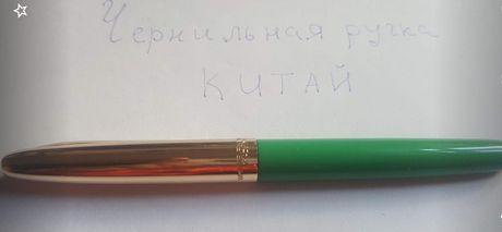 Чернильная ручка White Feather