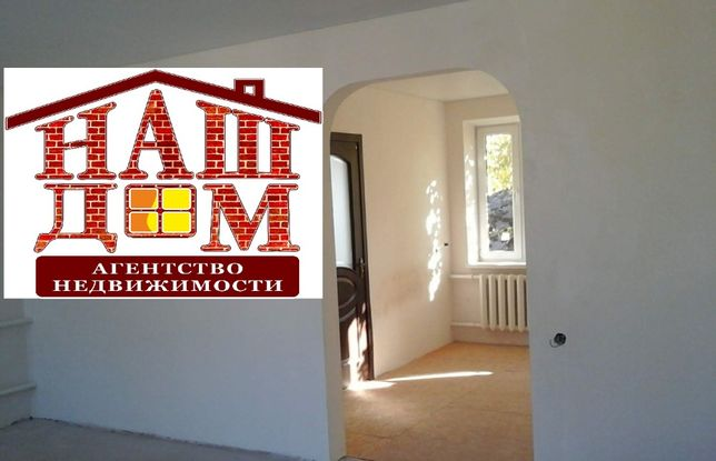 Продам дом в Чугуеве (Кочеток)