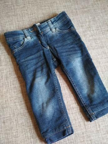Ветровка и джинсы
