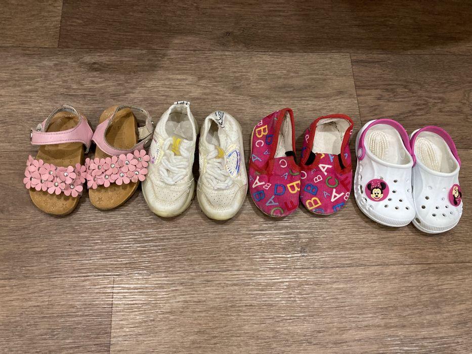 Обувь на девочку Затишье - изображение 1