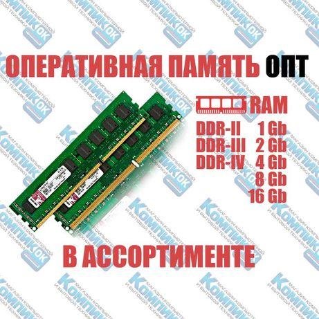Оперативная память, ОЗУ, RAM, DDR2, 1 Gb, для компьютера, ПК, ОПТ